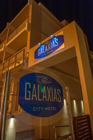 Gallery Galaxias the entrance and the building of the hotel