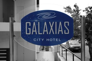 Gallery Galaxias the entrance of the hotel and its trademark